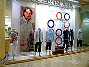 Merchandising and Retail displays